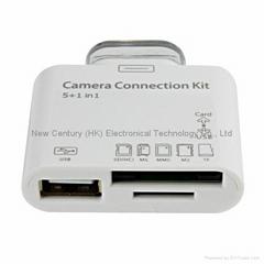 5合1读卡器(USB扩展口+SD/MS/M2/TF)