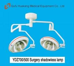 YDZ700/500 operation lamp