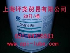 CP-4214-150合成冷冻油