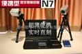 便携式同步录音录像设备N7