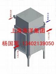 熱管式余熱熱水熱水爐