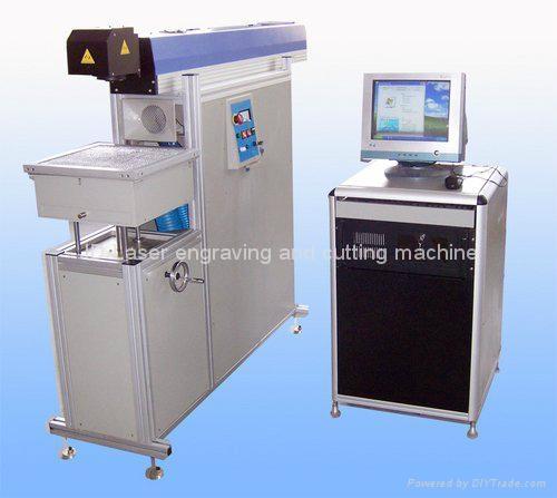 二氧化碳激光打标机 1