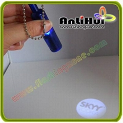 LED Projective Keychain