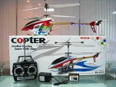 3CH RC Helicopter With Flash Light