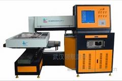 中幅面系列金属激光切割机
