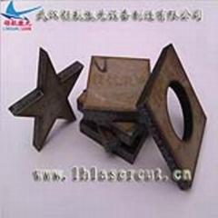 武汉领航专业生产金属激光切割机