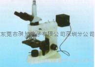 供應XJZ-6S正置式透反射兩用金相顯微鏡