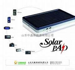 太陽能手機充電寶