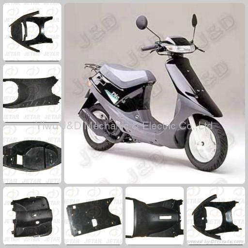 Honda Motorcycle Parts Catalog