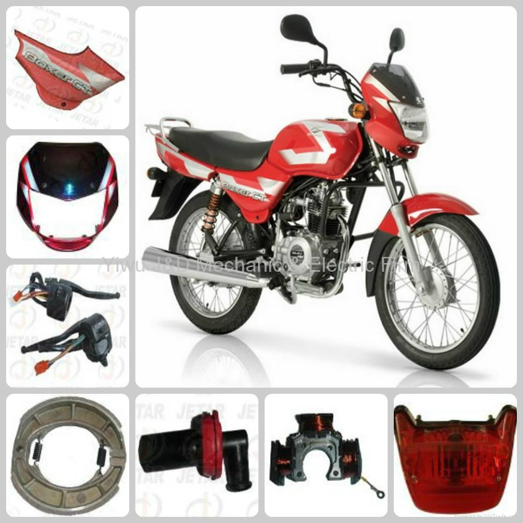 bajaj boxer motorcycle parts cat logo de productos china. Black Bedroom Furniture Sets. Home Design Ideas