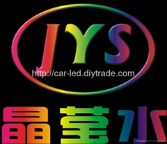 Guangzhou JYS Auto Electronics Co.,Ltd