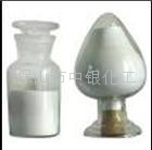 2,6-二硝基氯苯 1