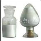 2,6-二硝基氯苯
