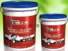 高檔通用型防水塗料