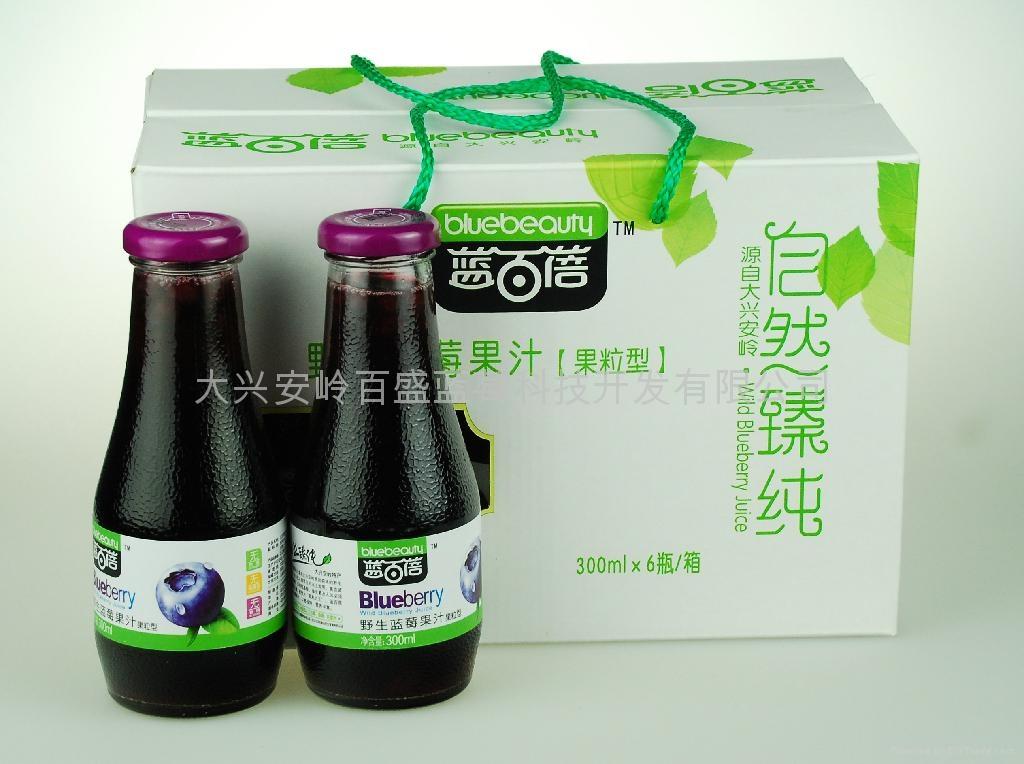 野生蓝莓果汁饮料300ml 1