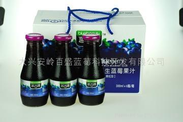 蓝百蓓有机野生蓝莓果汁300ml 4