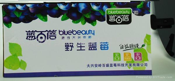 蓝百蓓有机野生蓝莓果汁300ml 5