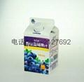 蓝百蓓450ml野生蓝莓果汁