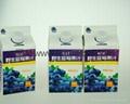 蓝百蓓450ml野生蓝莓果汁 2