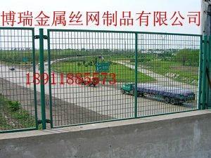 桥梁护栏网 1
