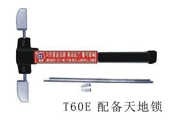 T60E消防通道鎖 1