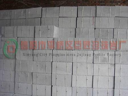 珍珠岩保温板 2