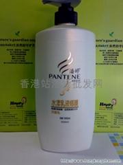 香港潘婷洗發水1000ML