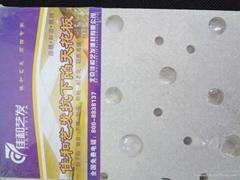 PVC Gypsum Board for Ceiling