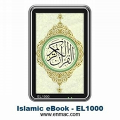 Islamic eBook EL1000