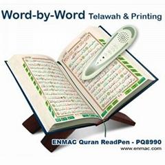 Quran ReadPen PQ8990