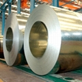 Cold Rolled Steel Coil 3