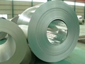 Hot-dipped Ga  anized Steel Coil 2