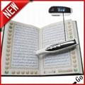 BEST Islamic Gift Holy Quran read pen built in Tajweed and Tafseer(QT-501 ) 3