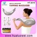 Automatic electric body massager belt 4