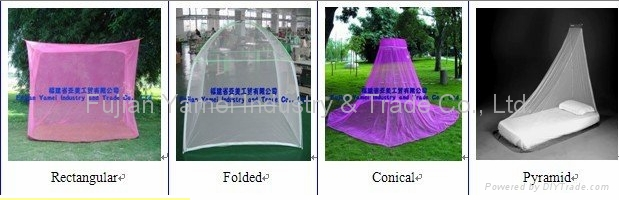 medicated mosquito net manufacturer 2