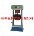 STLJ-5 Asphalt Mixture Mixer