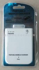 苹果手机大容量外置电池