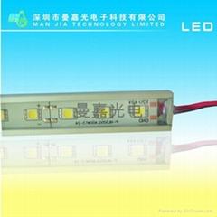 LED超薄燈箱用的硬燈條