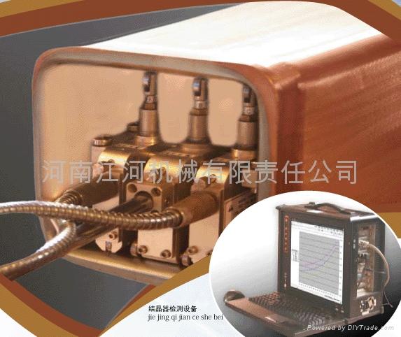 结晶器铜管结晶器总成 1