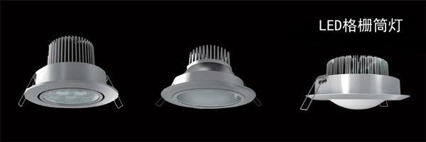 Lang Zhao LED Grille Cylinder Light 1