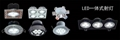 Lang Zhao LED Spot Lights Combination