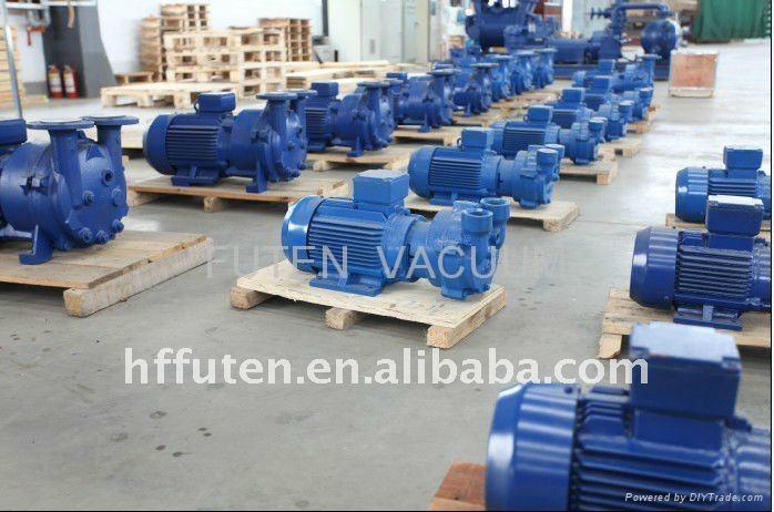 water ring vacuum pump 1