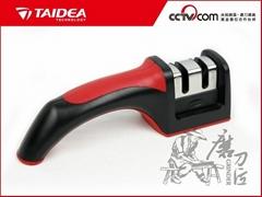 Deluxe kitchen knife sharpener