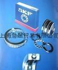 SKF纺机轴承 BBYB 362744B 1