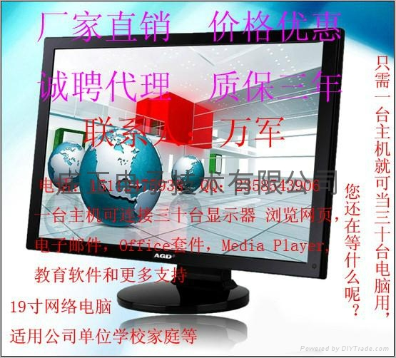 LED便攜投影儀 4