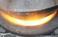 華銳醇油紅外線醇油爐頭 1