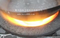 华锐醇油红外线醇油炉头