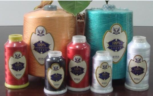 100% Dyed Viscose Rayon Embroidery Thread 1