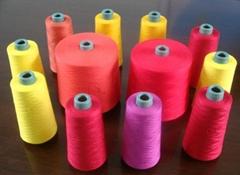 100% Dyed Viscose Spun Yarn