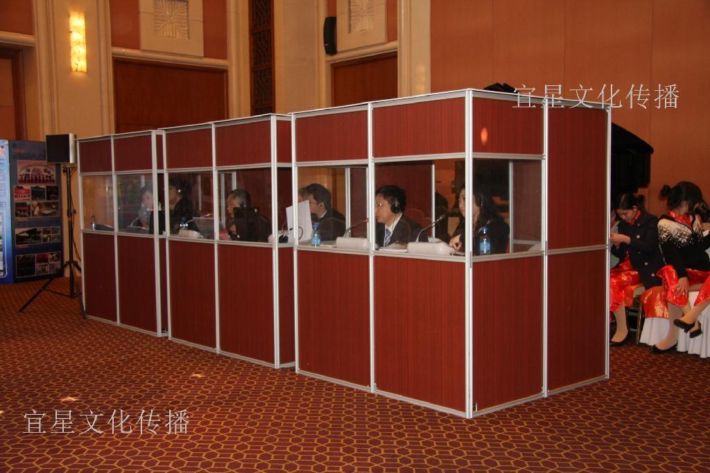南京ystar同声翻译设备租赁012 4